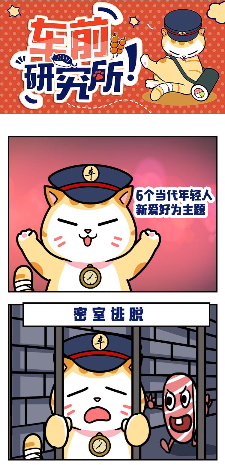 车前漫画重阳节_01.jpg