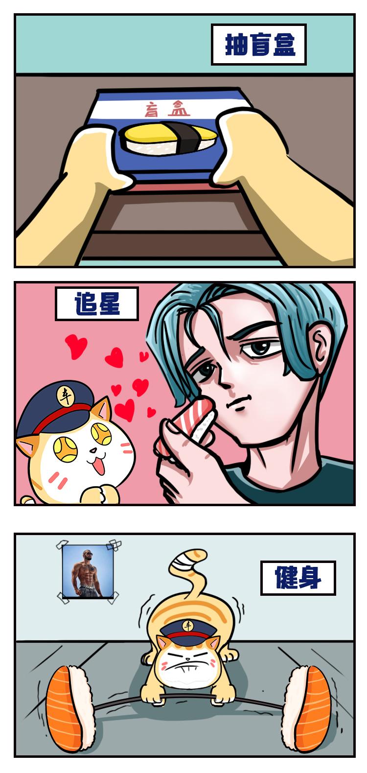 车前漫画重阳节_02.jpg