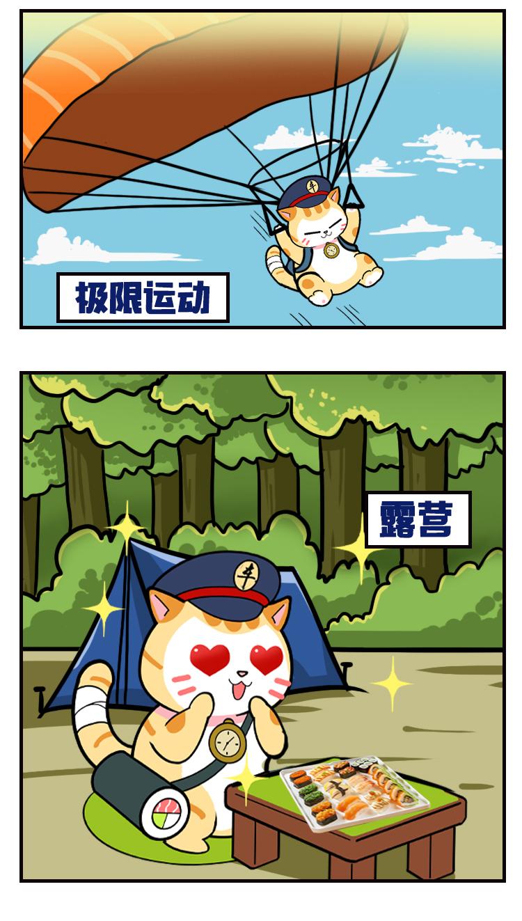 车前漫画重阳节_03.jpg